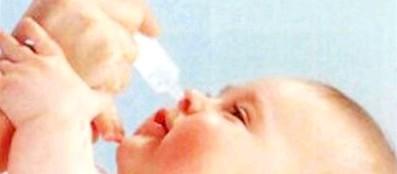 Фото - Краплі від алергії дітям