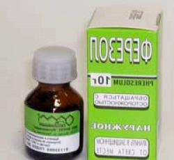 Фото - Фото препарату ферезол проти ВПЛ у вигляді бородавок