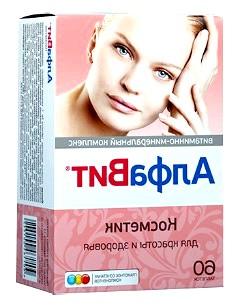 Фото - Вітаміни Алфавіт для жінок