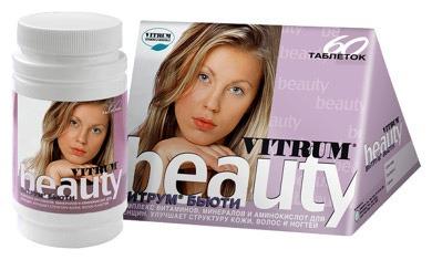 Фото - Вітаміни Vitrum для жінок
