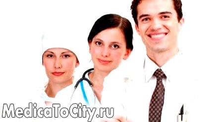 Фото - Лікування шкіри - справа неабияка, тому довіряйте тільки досвідченим лікарям!
