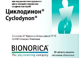 Фото - Призначення Циклодинону при захворюванні молочної залози