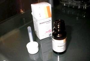 Фото - Фото лекартса коломак спрямованого на лікування бородавок