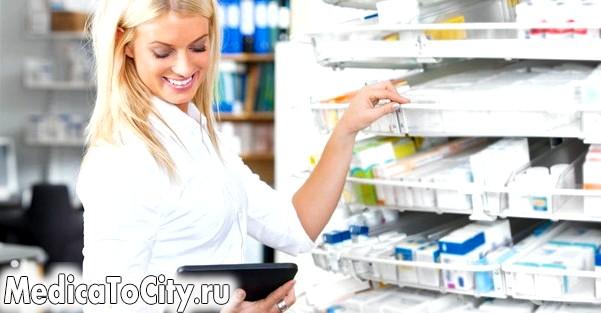 Фото - Де ж ще, як не в аптеці, можна придбати кращі кошти?