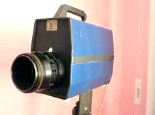 Фото - термовізора