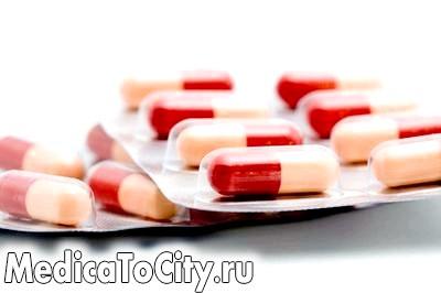 Фото - препарати допомагають в лікуванні крові в сечі