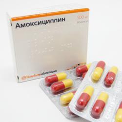 Фото - антибіотики в лікуванні паратонзіллярного абсцесу