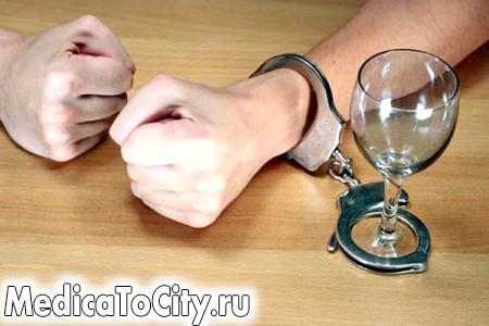 Фото - заборона на вживання алкоголю під час відновлення