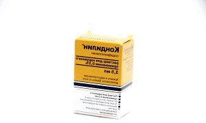Фото - Препарат конділін, який використовують у лікуванні кондилом
